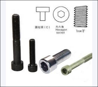 Metric Socket Head Bolt,DIN 912 / ISO 4762